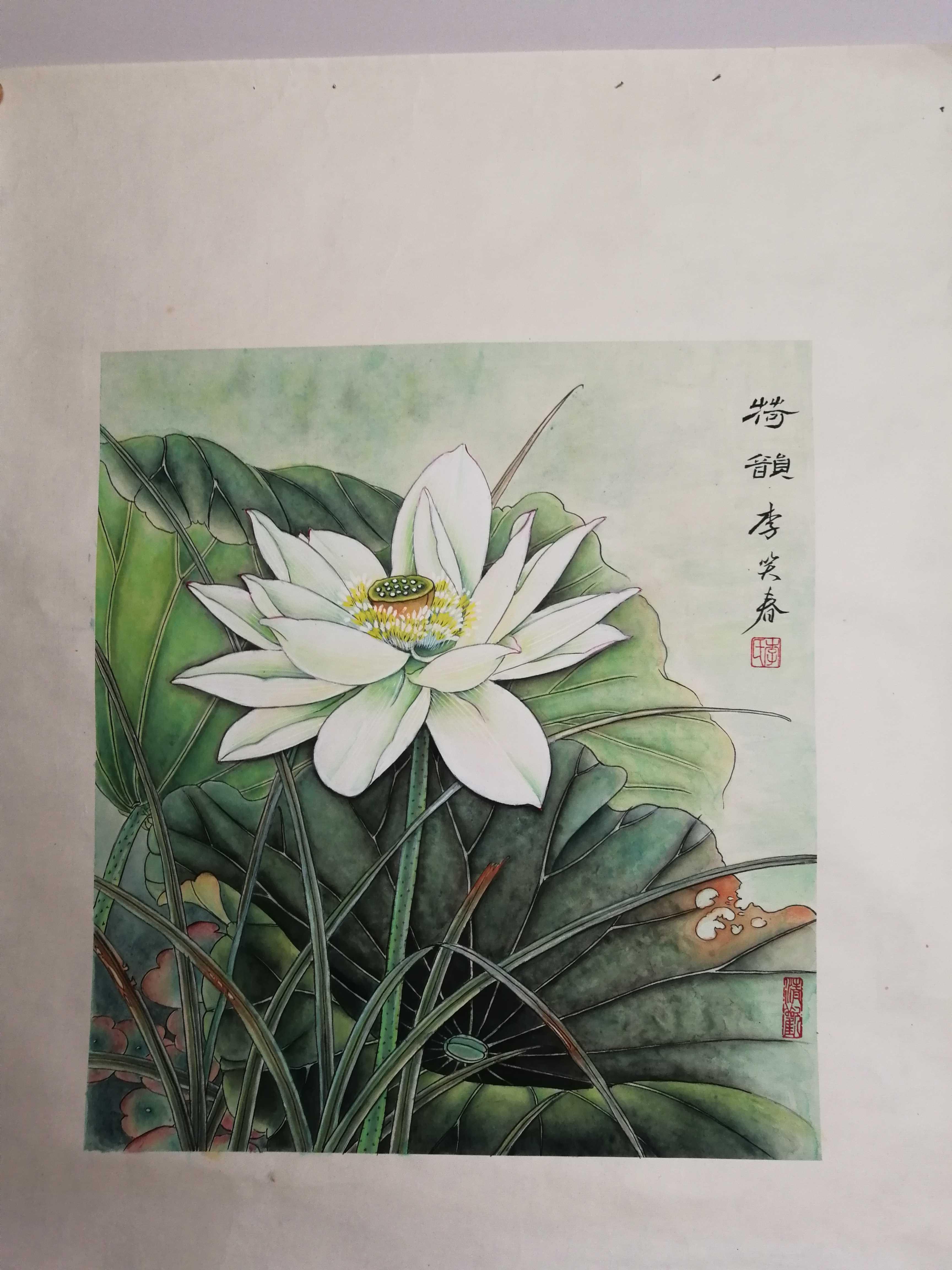 十一字画展-1110434410