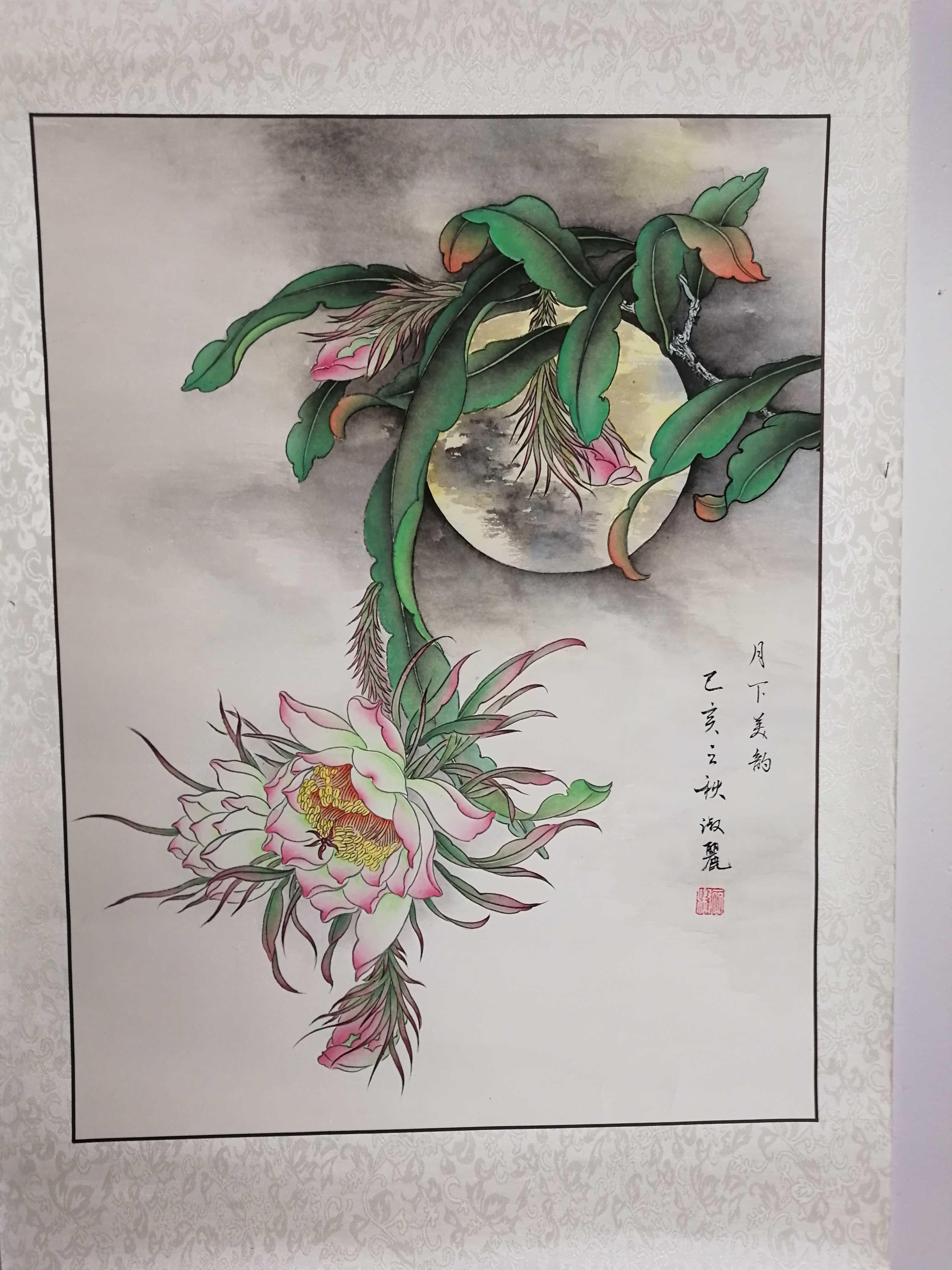 十一字画展-1110434411