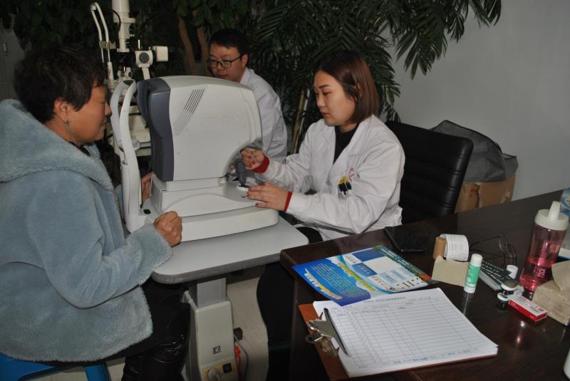 眼科义诊-1110479572