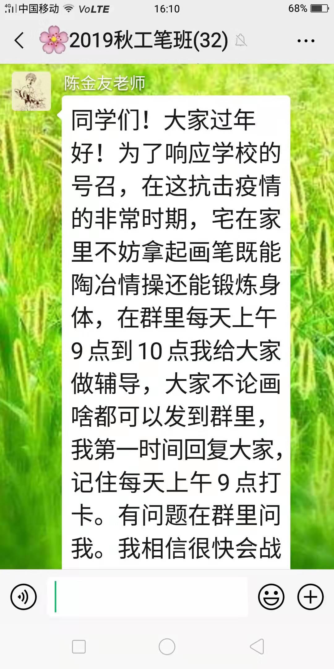 微信图【sheet】_20200207170709