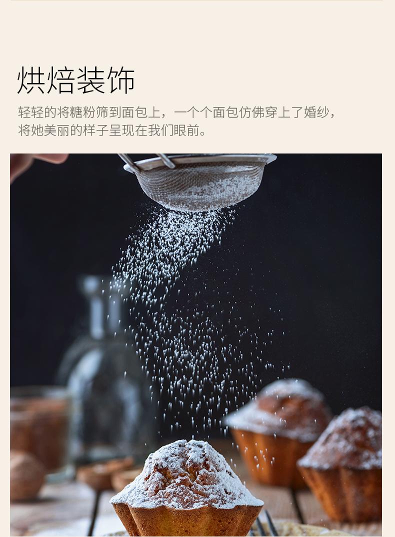 糖粉790-_05