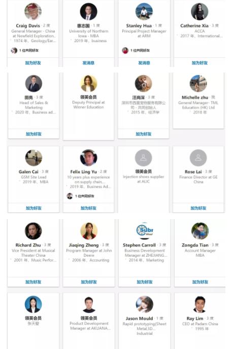 上海MBA_在职MBA_免联考MBA_国际MBA_美国北爱荷华大学MBA