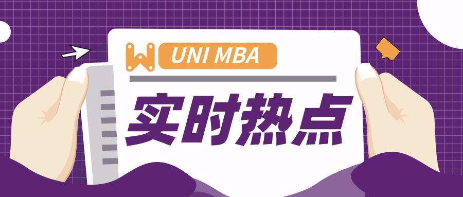 上海MBA_在职MBA_国际MBA_免联考MBA_美国MBA_美国北爱荷华大学MBA