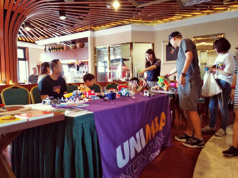 上海在职MBA_美国北爱荷华大学MBA亲子活动日