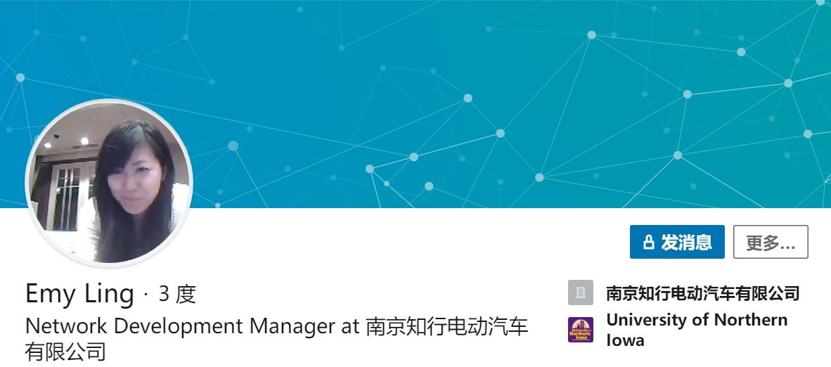 QQ浏览器截图20190718093715