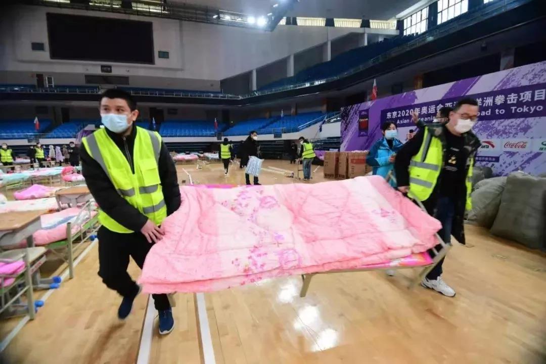 武汉洪山体育馆2