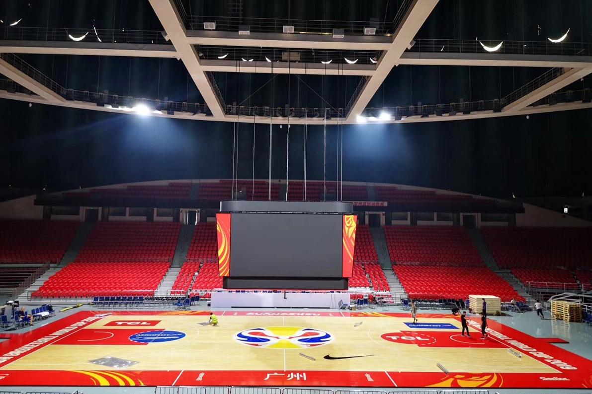广州体育馆