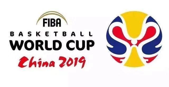 国际篮联篮球世界杯要来啦!