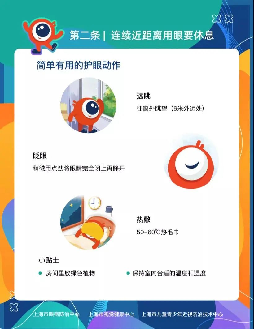 bg视讯官网appbg大游官网-明汇科普