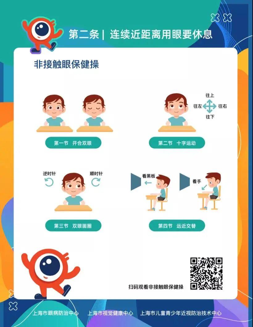 智能bg视讯官网appbg大游官网系统-明汇科普