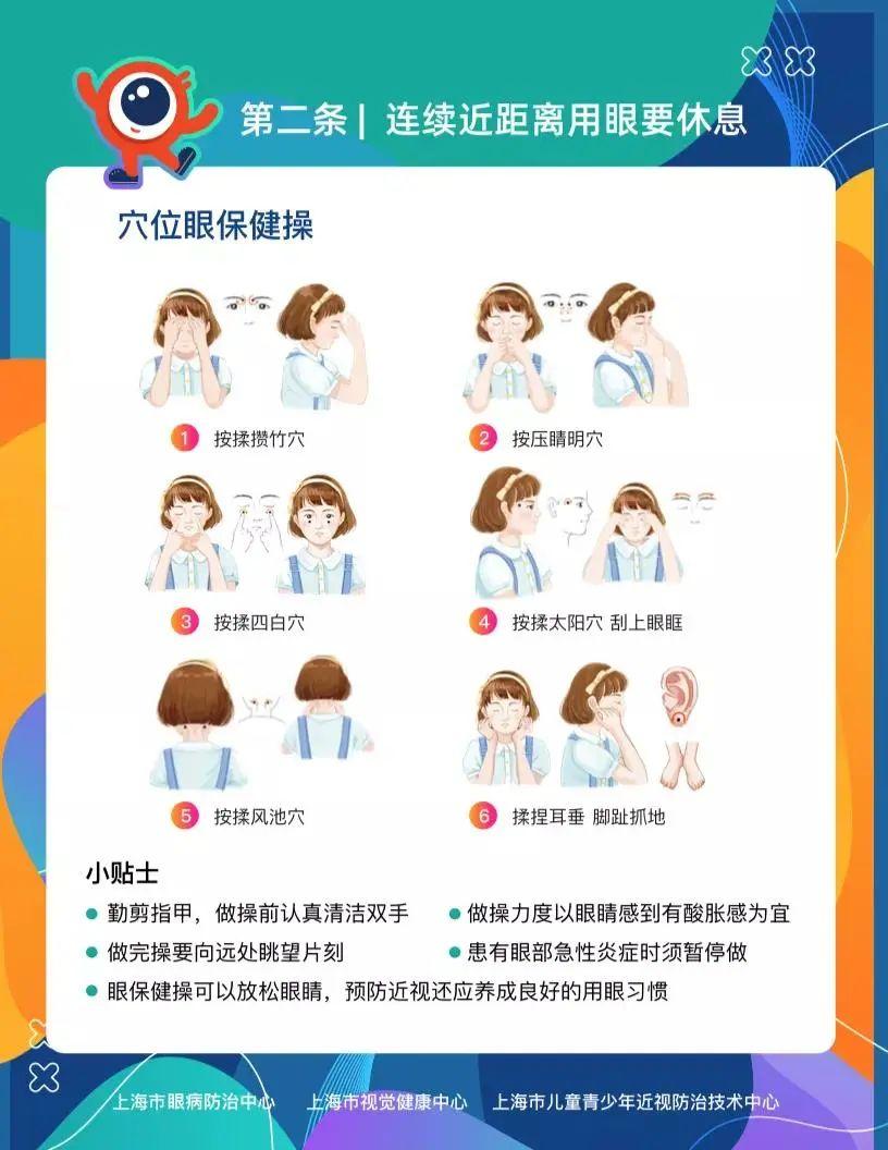 校园bg视讯官网appbg大游官网系统-明汇科普