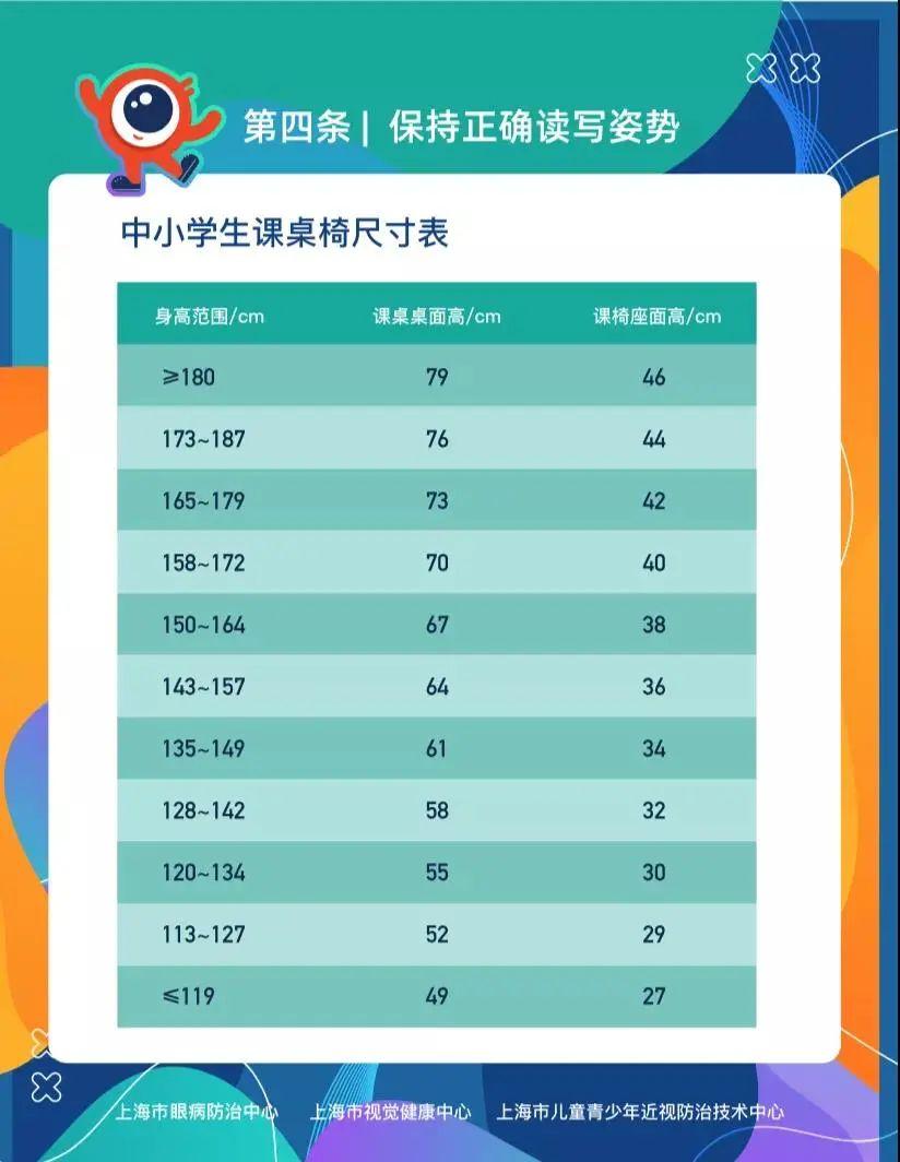bg视讯官网appbg大游官网系统-明汇科普