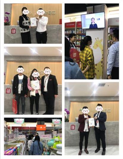 QQ图片20190622150103