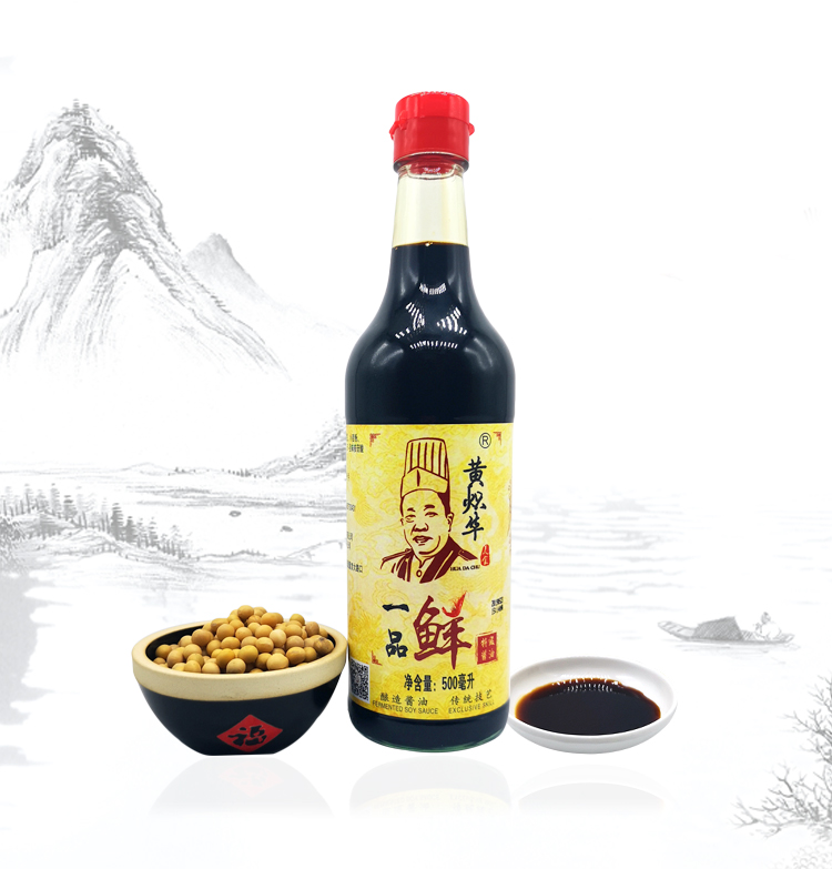 醬油2_04