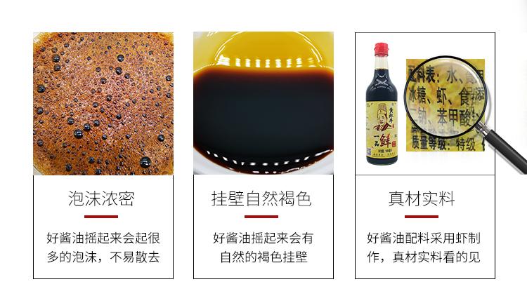 醬油2_07