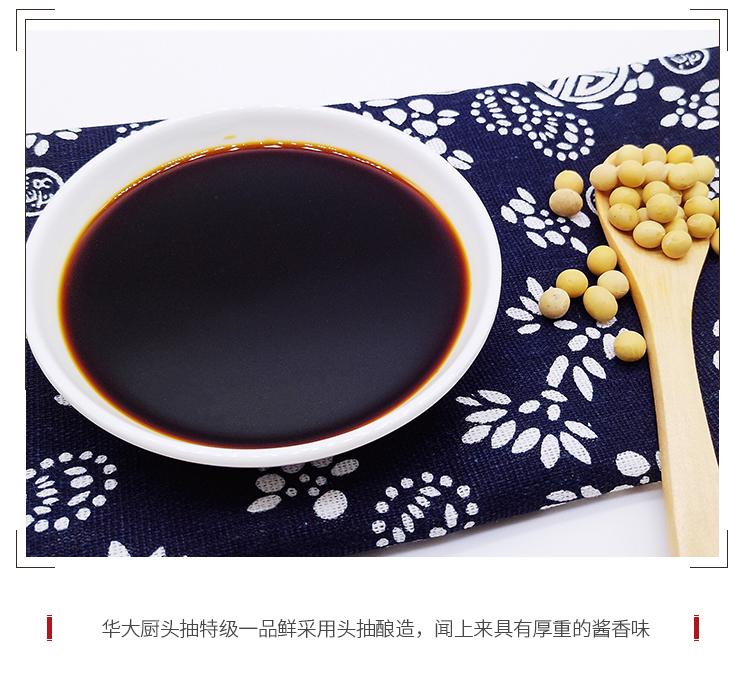 醬油2_14