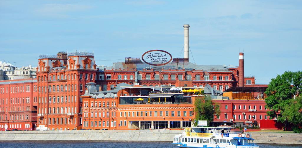 红色十月巧克力工厂