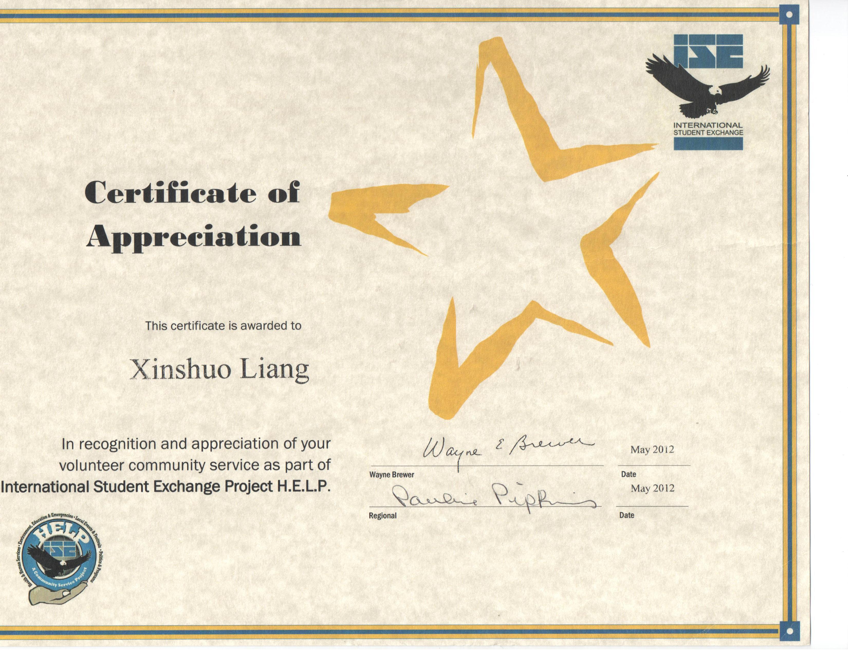 照片-获奖-ISE社区工作证书