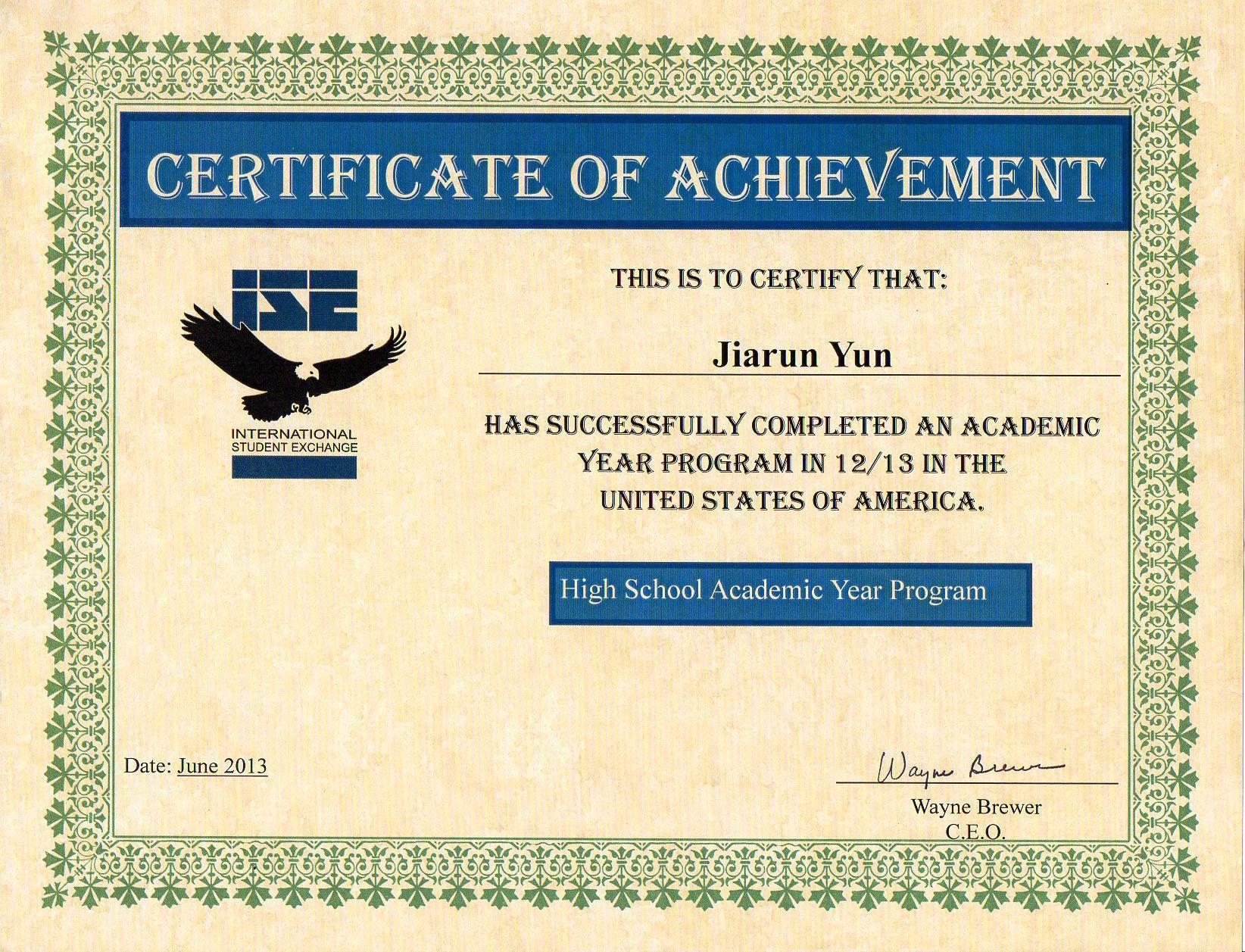 照片-获奖-ISE结业证书