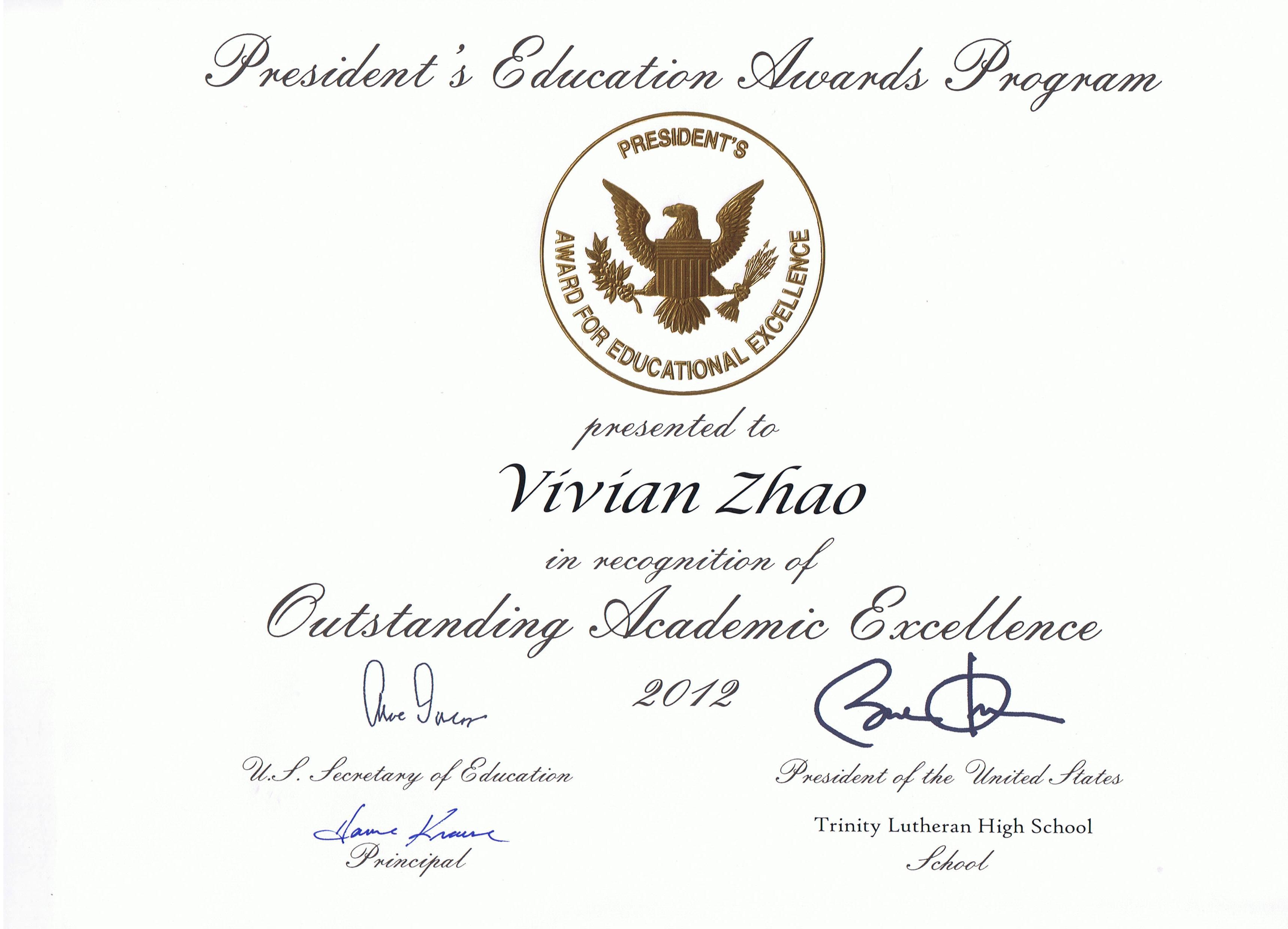 照片-获奖-学生获奥巴马总统奖