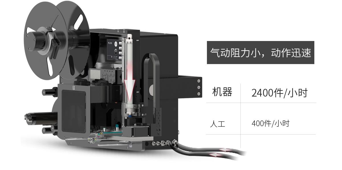 打印贴标机1_02