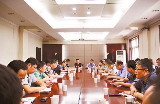 1-4光伏公司召开下半年工作动员会