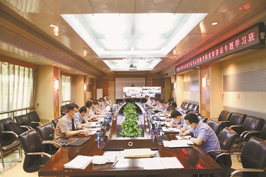 1集团公司学习习近平总书记来陕考察重要讲话第三小组专题学习班在ag亚洲游官网集团举行