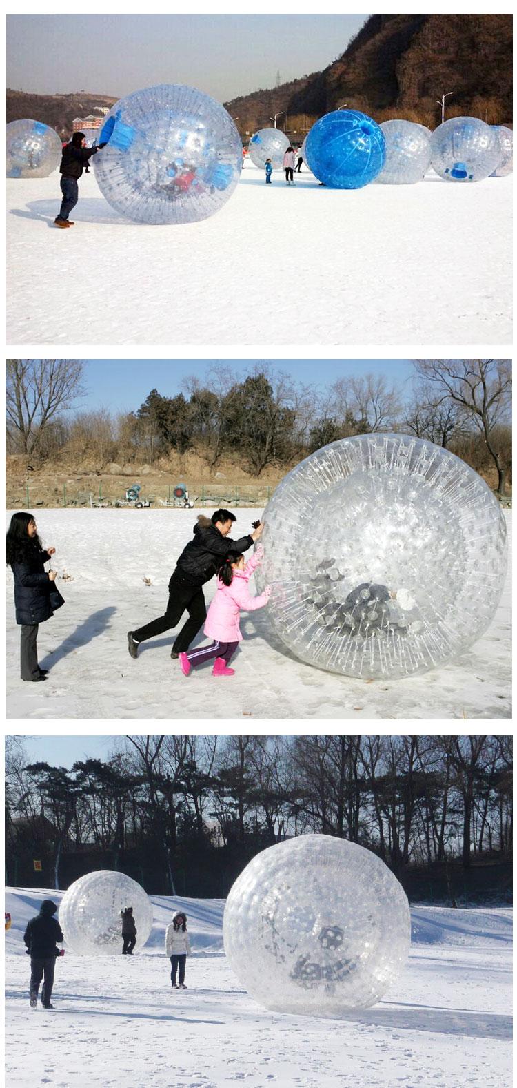 雪地悠波球-雪地悠波球6