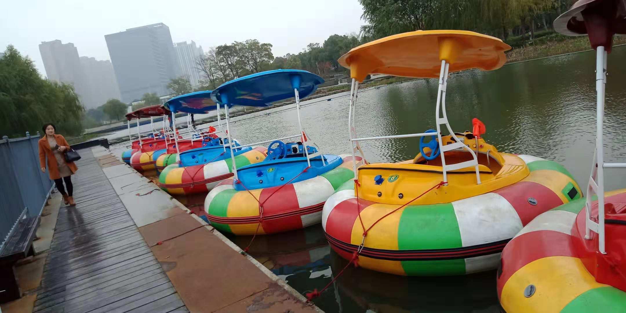 绍兴市罗门公园-双人激光对战碰碰船-2