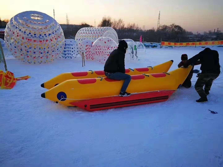 长白山冰上游乐-香蕉船-充气滚筒-1