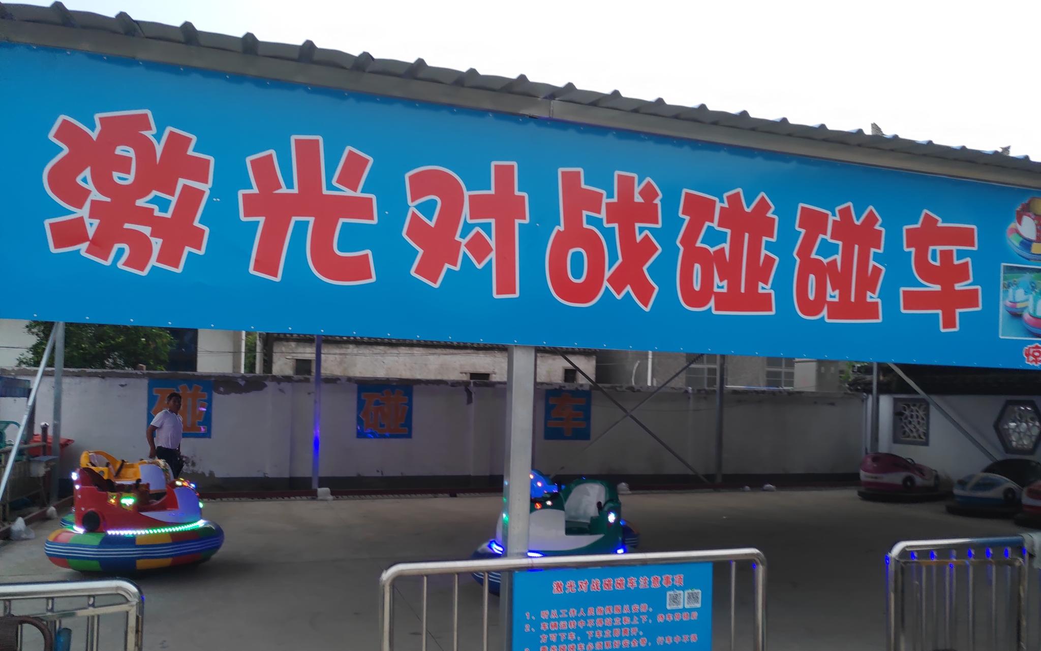 微信图片_20190823084500_看图王