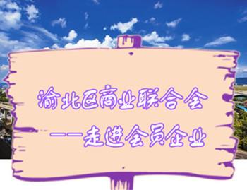 3c528264f88e1eab506f2f_副本