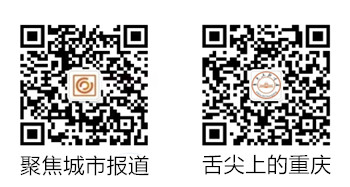 qrcode_for_gh_1041f8094e72_430_副本