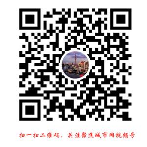 QQ图片20200525153414_副本