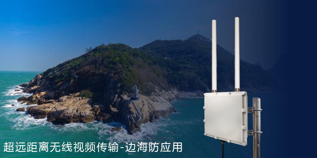 微信公众号配图-边海防02