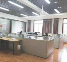 AnhuiChaokunOffice