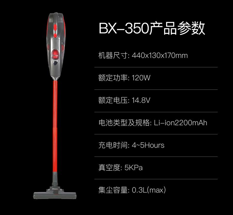 BX-350详情页_25
