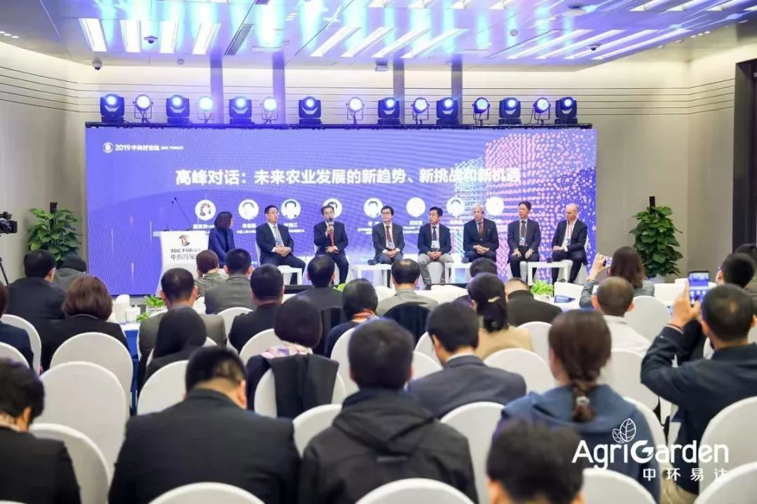 [Chinese] World Focus | Zhongguancun Forum-The First Future Agriculture Forum was successfully held in Beijing, ...