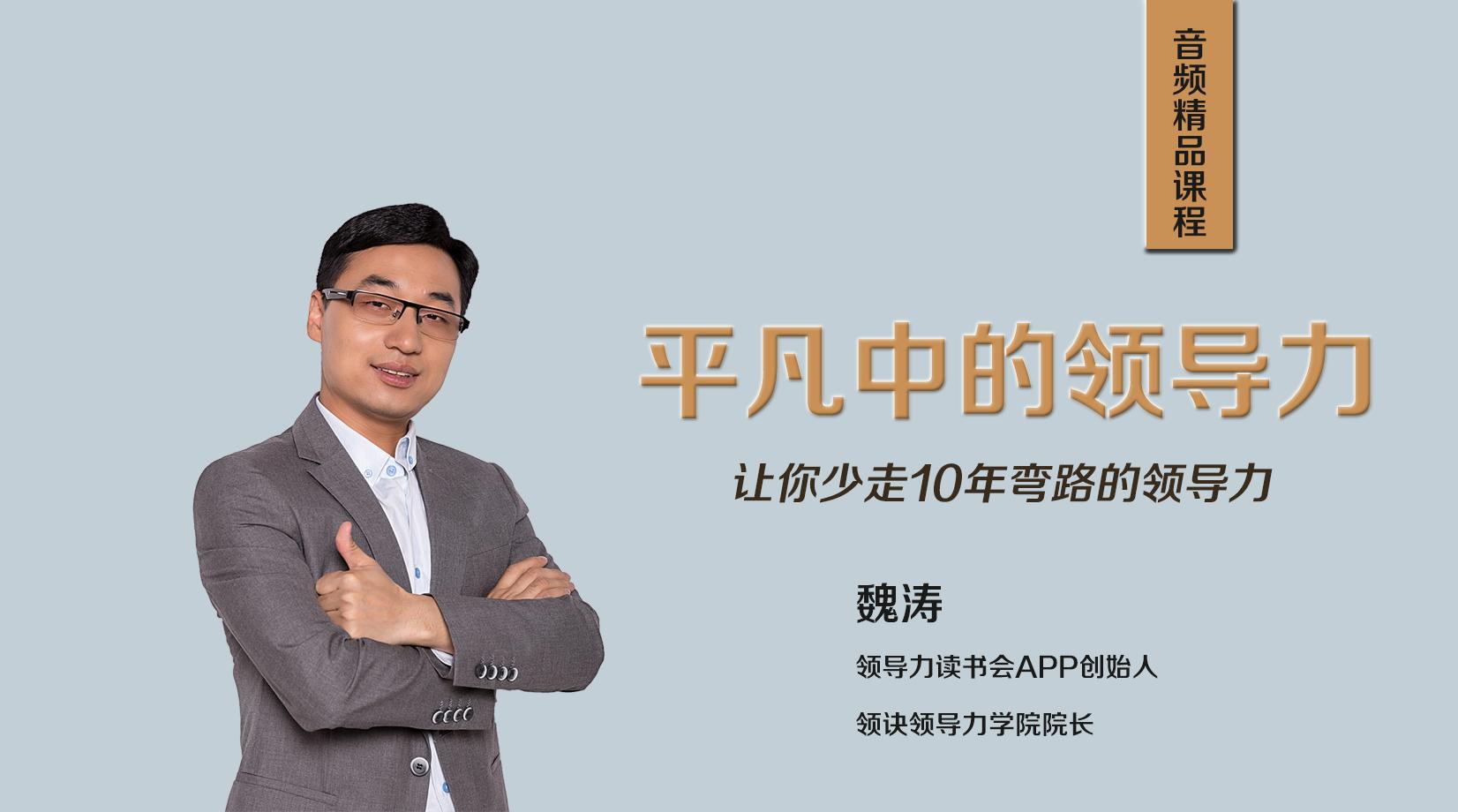 官网4魏涛介绍