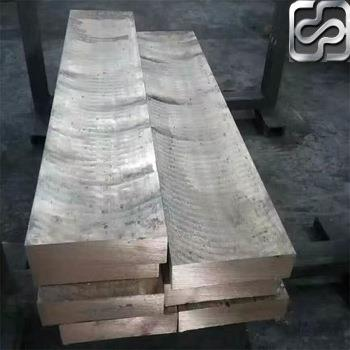 High-quality-phosphor-bronze-plate-sheet.jpg_350x350