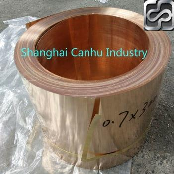 High-quality-phosphor-bronze-foil-C5191.jpg_350x350