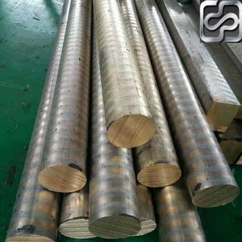 Casting-Special-Copper-Alloy-rod-C99500.jpg_350x350