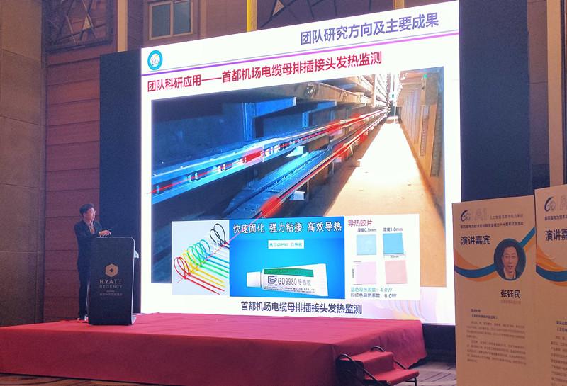 宁波天德创新智能科技有限公司派出了北京联合研发中心张钰民教授作了《光纤传感技术及应用》的报告。