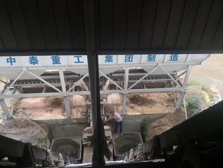 昭通联体HZS50型混凝土搅拌站1