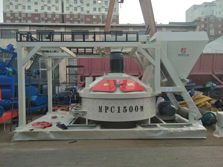 MPC1500型