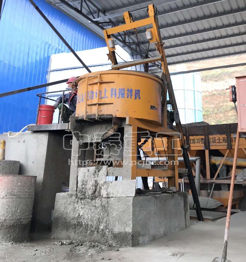 立式大型平口自动上料混凝土搅拌机800