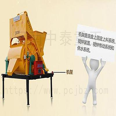 河南中泰重工JDC混凝土搅拌机图片400