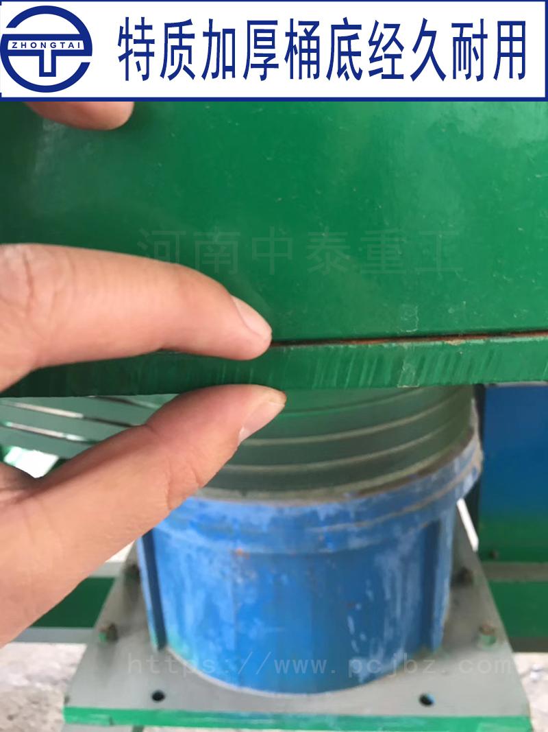 细节5:特制加厚12MM桶底,再加12MM耐磨层,真材实料,经久耐用800