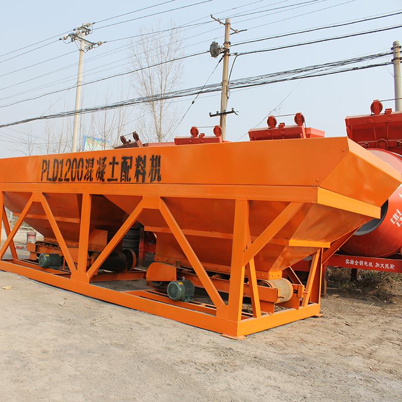 河南中泰重工PLD1200两仓混凝土配料机-7搜了网