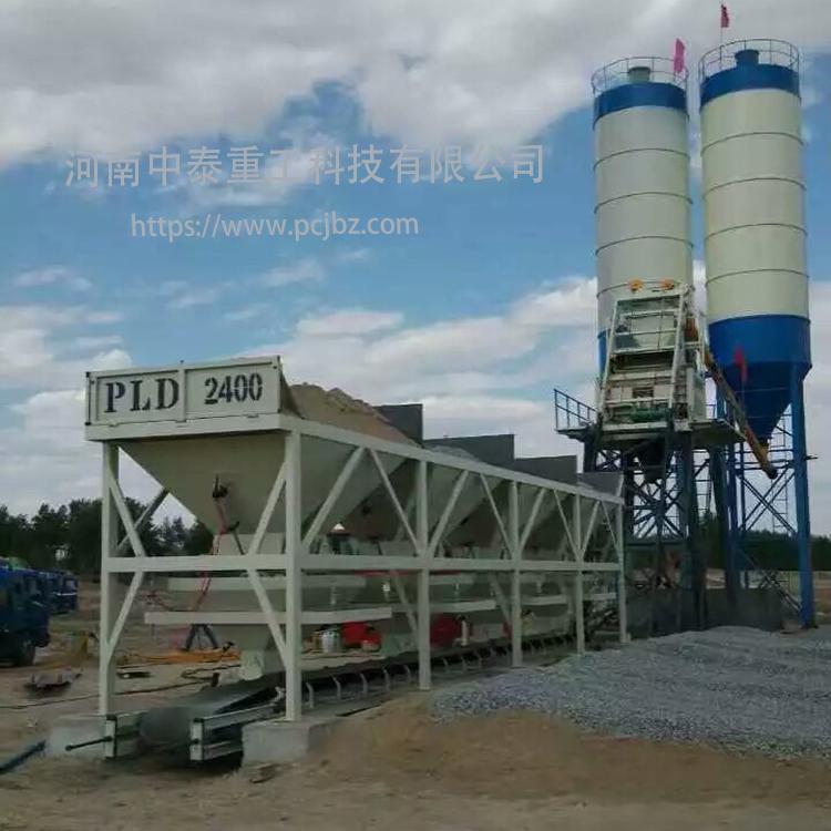 陕西榆林HZS75型混凝土搅拌站现场750网页